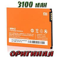 Аккумулятор батарея смартфон Xiaomi Redmi Note 4G hongmi note BM42 Оригинал 3100 mah