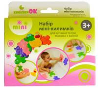 Мини-коврики для купания KINDERENOK