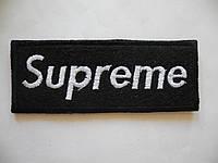 Supreme (реплика)