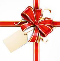 Пакет подарочный бумажный чашка 16х16х7 (22-024)