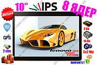 Lenovo 3в1 Планшет-Телефон-Навигатор 10' IPS 3G 2/16GB + Чехол-пленка-программы-игры