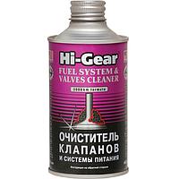 Очиститель клапанов и системы питания Hi-Gear HG3236