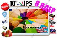 Мощный игровой Планшет Lenovo 10' IPS 2sim 3G GPS 2Gb/16Gb + Чехол и пленка