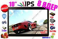 Мощный Lenovo Планшет-Телефон 10' IPS 3G GPS 2/16GB + Чехол-пленка-программы-игры