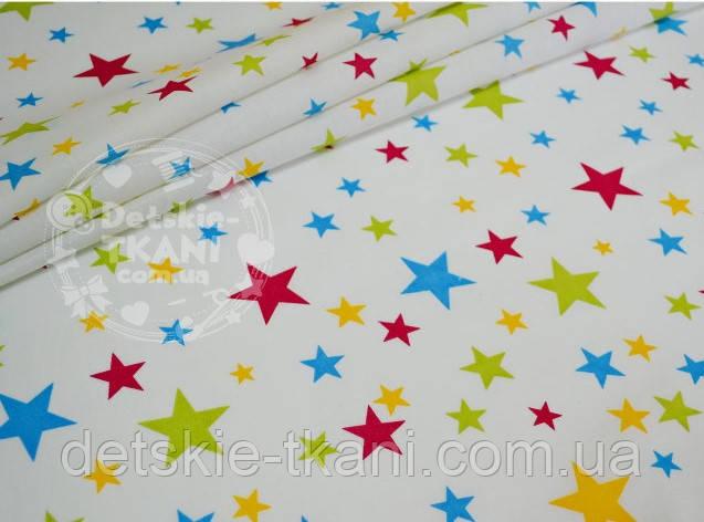 Отрез ткани №713 с разноцветными звёздами разной величины