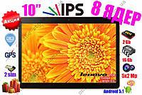 Планшет Lenovo 10' IPS Телефон-Навигатор 3G 2/16GB + Чехол-пленка-программы-игры