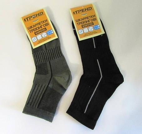 Трекинговые летние носки, фото 2