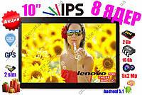"Lenovo 10"" IPS Планшет-Телефон-Навигатор  3G 2/16GB + Чехол-пленка-программы-игры"