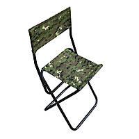 Рыбацкий стул со спинкой, стул складной