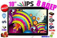 Планшет Lenovo 8 ЯДЕР 10' IPS 2sim 3G GPS 2/16GB + Чехол-пленка-программы-игры