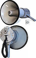 Электромегафон ЭМ-12 без микрофона
