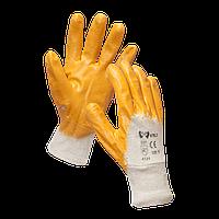 Перчатки ХБ нитриловые с неполным покрытием