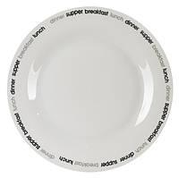 Тарелка обеденная Limited Edition Eat 23 см YF2003-1