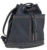 Сумка- рюкзак, темно синяя, 30*27*15.5 554152