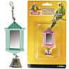 Зеркало Karlie-Flamingo Lantern with Bell для птиц с колокольчиком, 4х4х6 см