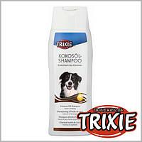 TRIXIE шампунь кокосовый для собак 250мл