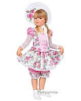 Костюм Кукла с розами - ПРОКАТ в Одессе