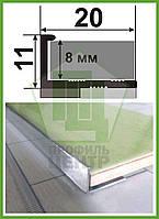 Торцевой профиль на плитку до 8 мм полированный АП -10 (2,5 м )
