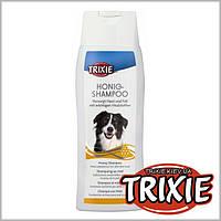TRIXIE шампунь медовый для собак 250мл