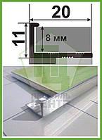 Гибкий Г - профиль для плитки до 9 мм полированный АПГ - 10 (2,5 м)