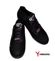 Мужские нубуковые спортивные туфли SPLINTER, черные 45