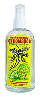 Спрей-репеллент От комаров, клещей, мух и слепней - 100 мл.