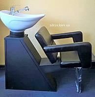 ZD-83 мойка парикмахерская с креслом Фламинго. Металл, не фанера! В наличии!