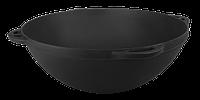 ✅ Казан азиатский (d=450, V=17 л) чугун, без крышка(крышка сковорода)