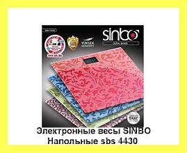 Электронные весы SINBO Напольные sbs 4430
