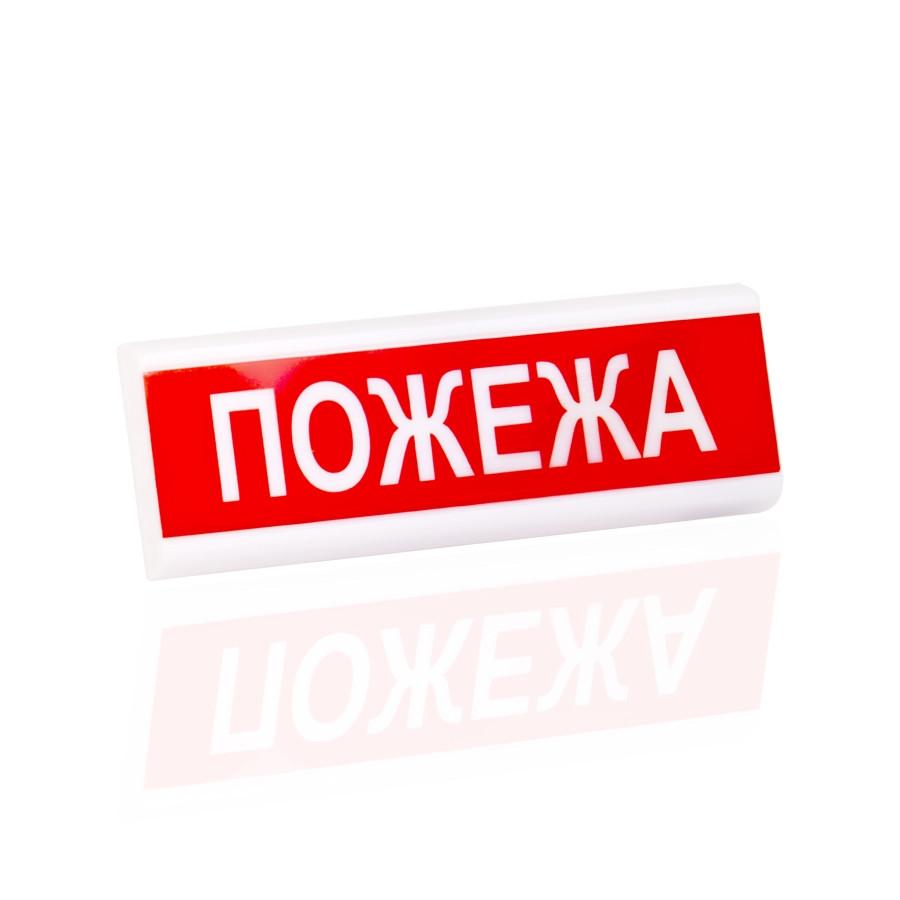 Оповіщувач світло-звуковий Тірас ОСБ-24В