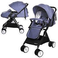 Детская прогулочная коляска книжка. A8-BLUE. Гарантия качества. Быстрая доставка.