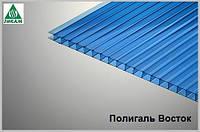 Поликарбонат сотовый Полигаль 8мм голубой