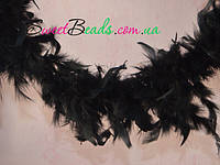 Боа из перьев Индейка 50г 1,85м черный