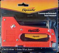 """Степлер пластиковий для скоб 4-8 мм """"Sparta"""""""