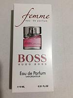 Женский мини парфюм Hugo Boss Femme 10 ml DIZ