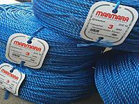 Веревка MARMARA D2,5