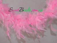 Боа из перьев Индейка 50г 1,85м розовый