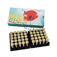 Патрон шумовой M.A.C. 9 mm пистолетный