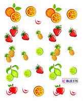 Слайдер фрукты микс