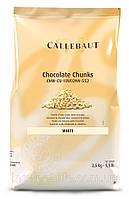 Шоколад термостабильный белый кубиками  Callebaut 10кг/упаковка