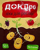 Фунгицид ДОК Про з.п. (12 гр) ОРИГИНАЛ Альфа Смарт Агро