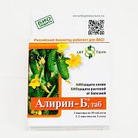 Алирин-Б, 20 таблеток, фото 1