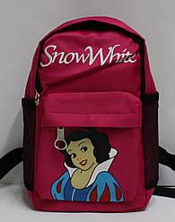 Рюкзак Ранець для дошкільника маленька Принцеса 033