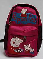 Рюкзак Ранец для дошкольника маленький Свинка Пеппа  033
