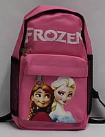 Рюкзак Ранец для дошкольника маленький Холодное Сердце  033