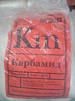 Карбамид(мочевина) 2 кг