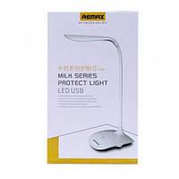 Настольная лампа Remax Led Lamp Protect Light USB