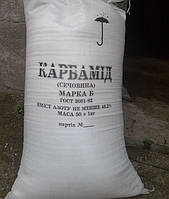Карбамид ( мочевина) Киев продажа в розницу