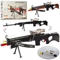Игрушка арбалет - ружье 2 в 1 HT9909-7