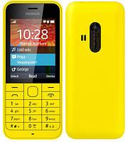 Мобильный телефон Nokia 220,Fm, Mp3, 2 сим карты.Яркие цвета.